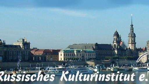 KURZFILMTAG im Deutsch-Russischen Kulturinstitut e.V.